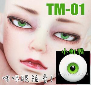 Doll Eyes reborn 24 mm Green 3 PAIRS  for  dollfie crafts msd yosd minifee sd acrylic crafts