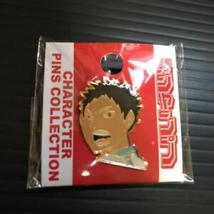 Haikyuu-Jump-shop-limited-Pin-Batch-Iwaizumi-character-Badge-Pins-NEW-F-S