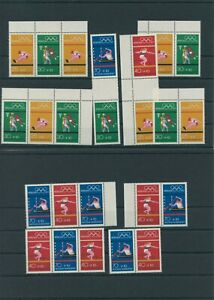 Federal-Rfa-Olympique-Olympia-Lot-Zd-S-1972-Munich-Neuf-MNH