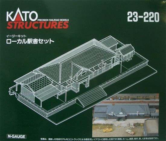 Kato 23-220 Rural Station Set (N scale)