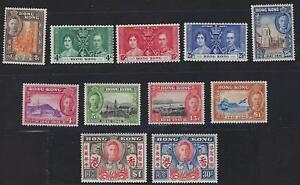 HONG-KONG-1937-CORONATION-SET-SG-137-139-amp-SG-163-168-SG-169-170-ALL-NH-EXCEPT