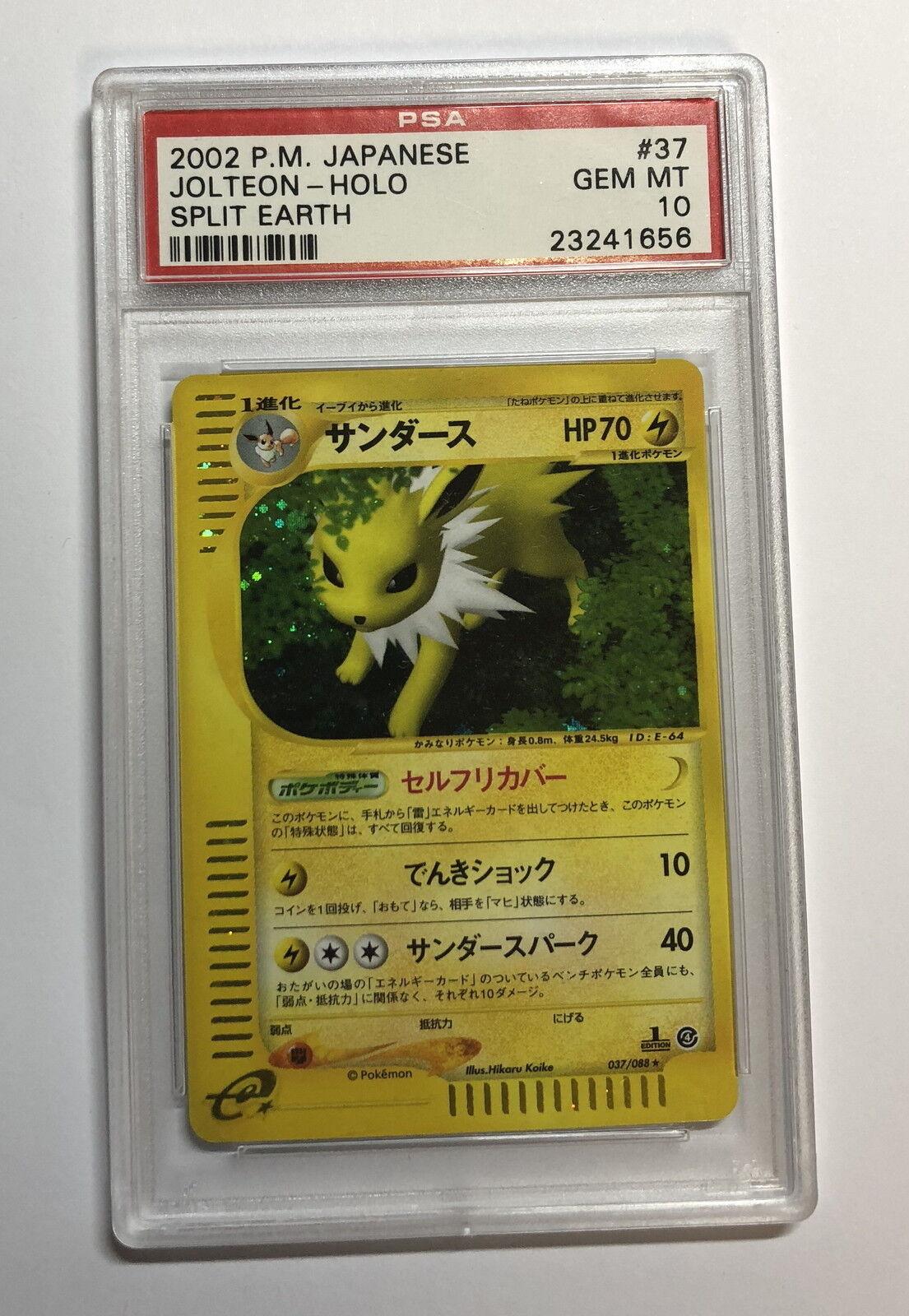 Pokemon PSA 10 GEM MINT Jolteon Holofoil E4 Split Earth Skyridge Japanese 1st Ed