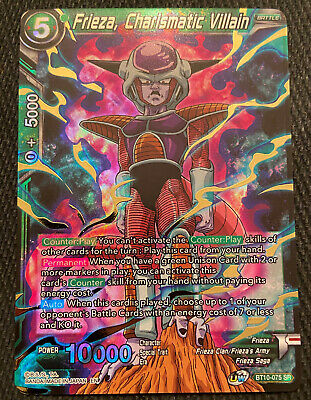 Dragon Ball Super Charismatic Villain Frieza BT10-075 SR