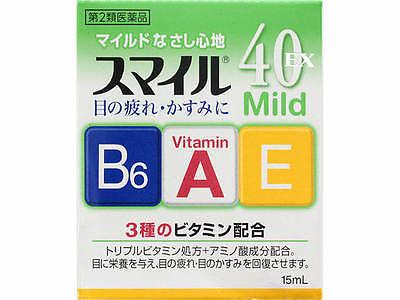 Japan Lion Eye Drops Smile 40 EX 15mL