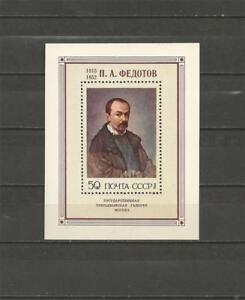 RUSSIA-1976-Paintings-by-P-A-Fedotov-MINIATURE-SHEET-MUH