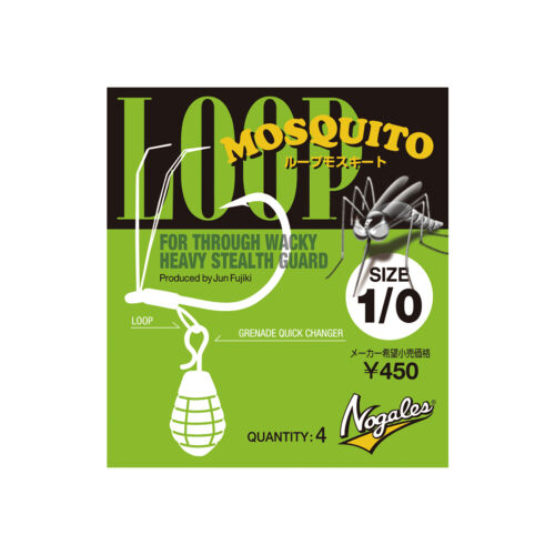 39246 MORRIS Nogales LOOP MOSQUITE Size1//0 for THROUGH WACKY 4pcs