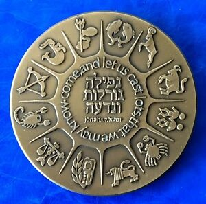 Israel-State-Medal-034-Lottery-034-1982-Bronze-59mm-Coin-UNC