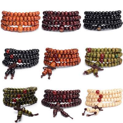 Tibetan Sandalwood Buddhist Buddha Prayer Beads Mala Bracelet Necklace 8mm*108