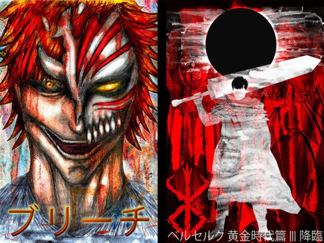 Anime Bleach Hollow Ichigo  Ichigo Kurosaki 17 X 14 Inch Home Decoration Poster