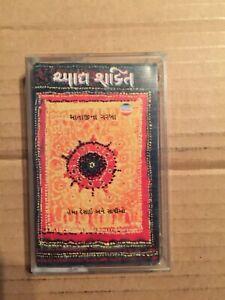 Adhya-Shakti-Garba-Dandiya-Gujurati-Folk-Classical-Indian-Rare-Navras-NRCC-9004