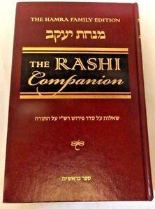 The-Hamra-Family-Edition-The-Rashi-Companion-Hard-Cover-Book-HEBREW-amp-ENGLISH
