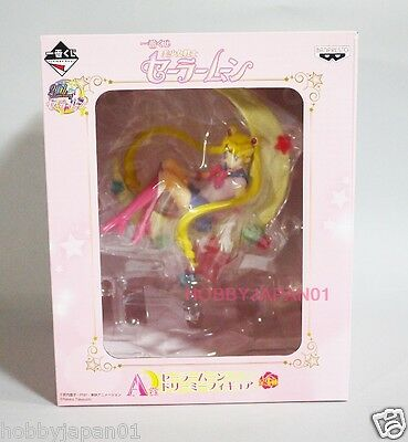 LIMITED EDITION Sailor Moon official Dreamy Figure Usagi Tsukino kuji A