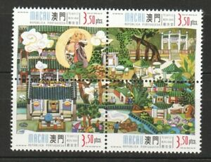 MACAU MACAO 1998 KUN IAM TEMPLE GOD OF MERCY BLOCK OF 4 STAMPS SC#955a IN MINT