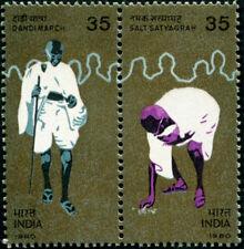 India 1980 Gandhi Dandi March Se-tenant Mint Pair.