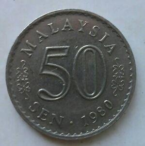 Parliament-Series-50-sen-coin-1980