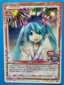 VOCALOID Hatsune Miku DIVA Trading Card Precious Memories 02-077 Fireworks