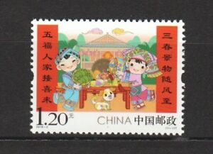 P.R. OF CHINA 2018-2 NEW YEAR GREETING COMP. SET OF 1 STAMP IN MINT MNH UNUSED