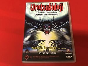 UROTSUKIDOJI-Legend-Of-The-Overfiend-Legend-Of-The-Demon-Womb