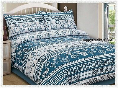 White Teal Greek Key Flora * KING QUEEN DOUBLE SINGLE QUILT DOONA COVER SET New