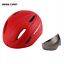 Ultralight Bicycle Helmets Mountain Bike Sports Safety Helmets W// Goggles Visor