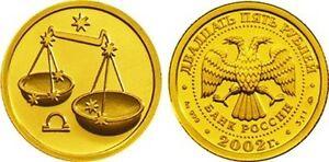 25 Rubles Russia 1/10 oz Gold 2002 Zodiac / Libra Waage 秤 Unc
