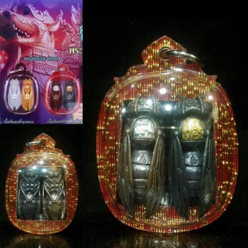 Lanna Montra Thai amulet occult sorcery Phraya Tor Ngern Tor Thong Kurba Toa