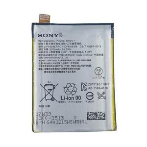 SONY X Performance Battery F8131 F8132 LIP1624ERPC 2700mAh + Tools