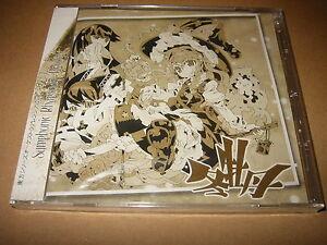 Symphonic-Rhapsody-Peony-Koukyoukyoushihen-Fuyubotan-Touhou-Doujin-Soundtrack-CD
