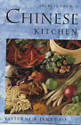 Secrets from a Chinese Kitchen by Jenny Lo, Vivienne Lo (Hardback, 2000)