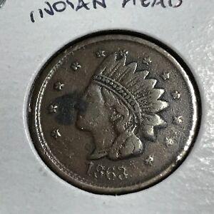 1863-INDIAN-HEAD-NOT-ONE-CENT-CIVIL-WAR-TOKEN