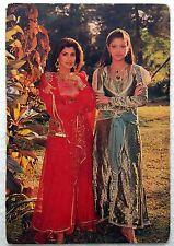 Bollywood Actor - SONAM - Dimple Kapadia - India Rare Old Post card Postcard