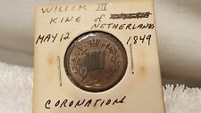 Willem III King of Netherlands 1849 coronation coin