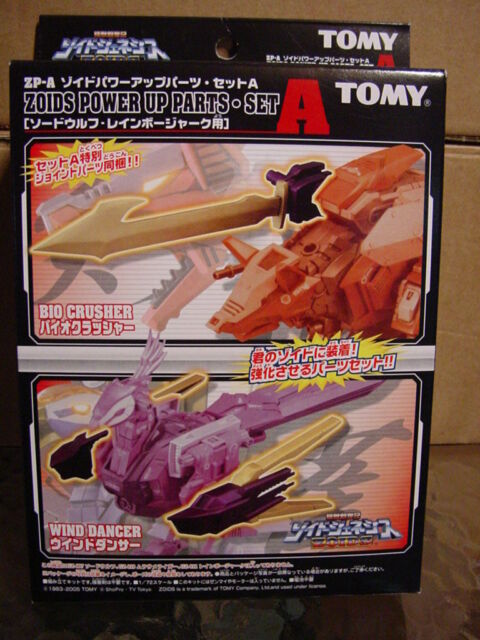 Zoids Bio Crusher & Wind Dancer(PU-A for Sword Wolf,Rainbow Jerk,Murasame Liger)