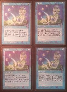 4-JAPANESE-Fallen-Empire-High-Tide-Altered-Playset-Gus-Schade-Magic-mtg