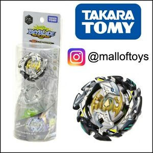 Takara-Tomy-Emperor-Forneus-0-Yard-Burst-Beyblade-Booster-B-106-USA-SELLER