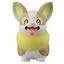 Pokemon-Figure-034-Moncolle-034-Japan thumbnail 106