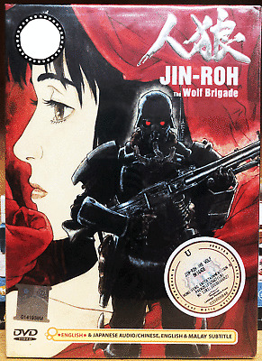 Anime Jin Roh The Wolf Brigade The Movie Dvd English Dubbed Ebay