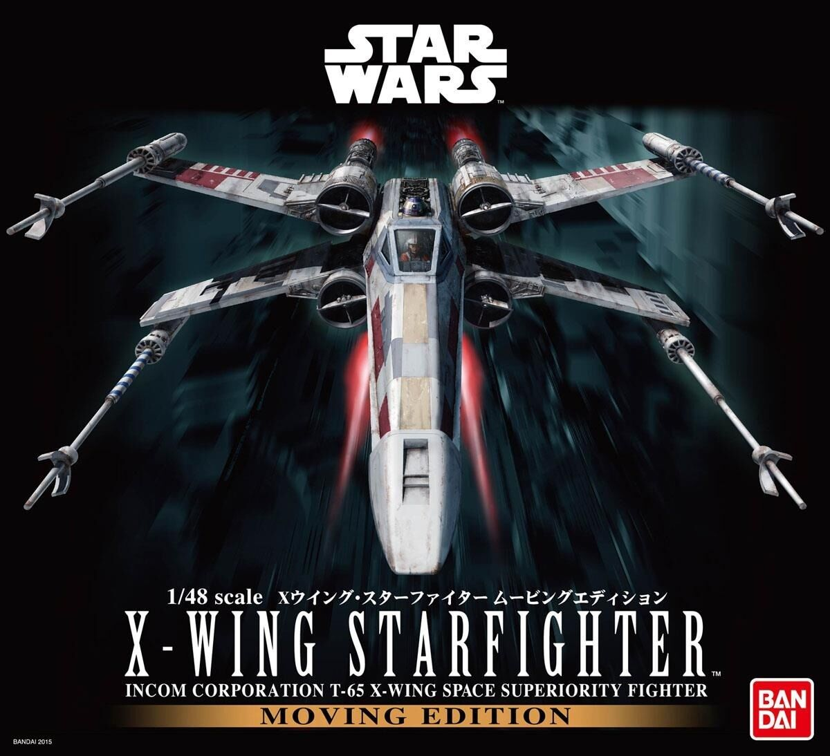 Bandai 1 48 Scale Model Kit Star Wars X-Wing Star Fighters Moving Edition