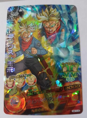 Carte Dragon Ball Z DBZ Dragon Ball Heroes God Mission Part 10 #HGD10-42 S-Rare