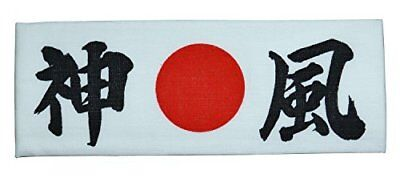 Japanese Headband HACHIMAKI Bandana /'KANJI/' NIHON Made in Japan