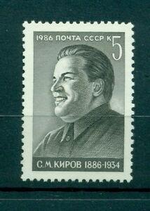 Russie-USSR-1986-Michel-n-5590-Sergej-Kirow