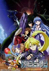MELTY-LANCER-THE-ANIMATION-COMPLETE-JAPAN-DVD-O23