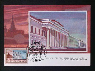 Russia Mk 1969 Lenin GedenkstÄtten Maximumkarte Carte Maximum Card Mc Cm C6877 GroßE Auswahl; Architektur Motive