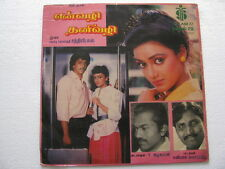 Tamil RAKAM 72 2000008 LP Record Bollywood India-1183