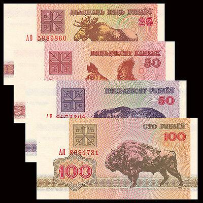 BELARUS 50 RUBLES 2011 NO E LETTER UNC