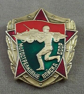 Pinback Soviet Army Builder Engineer Troops Sapper Badge Russian