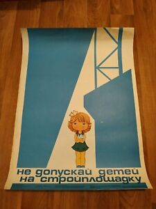 Russian original safety poster