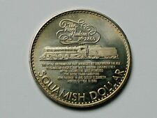 Rogers Pass BC Canada 1982 Trade DOLLAR Token with CPR 2-6-0 Steam Locomotive