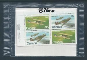 Canada #876a Military Aircraft Post Office Sealed Set Plate Block MNH