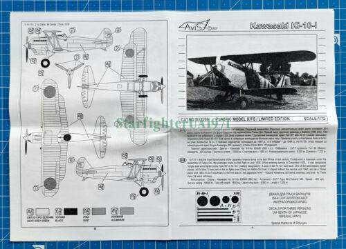 AviS BX 72005 Details about  /1//72 Kawasaki Ki 10-I